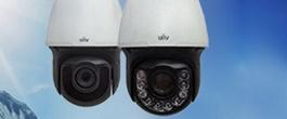 Network Camera - Uniview Korea co., Ltd.
